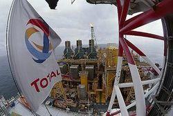 Le vapocraqueur du site Total de Carling va fermer en 2015, 210 ...   Energie   Scoop.it
