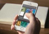 Facebook presenta Paper, una nueva aplicación para celulares - Minutouno.com | Zonda | Scoop.it
