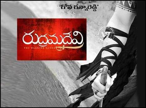 Allu Arjun's Rudhramadevi first look! | Andhra Wishesh | Scoop.it