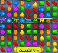 لعبة كاندي كراش | العاب مصريه | Scoop.it
