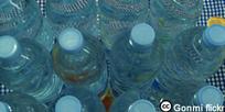 Une adolescente égyptienne recycle du plastique en biocombustible   Solutions Vertes   Scoop.it