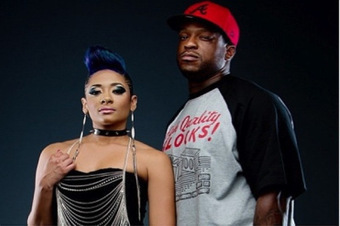 Atlanta Exec Block Signs New Acts; Executive Producing New Ice CubeMovie   GetAtMe   Scoop.it