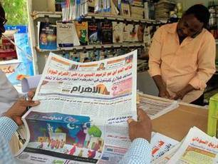 Print media in Sudan facing serious challenges - Sudan Tribune: Plural news and views on Sudan | Journalism Trends and Futures | Scoop.it