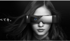 TechCrunch | Moverio: Epson Announces World's First See-Through 3D Head-Mounted Display | Machinimania | Scoop.it