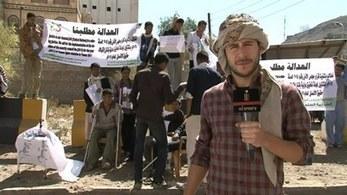 Yemen: Jóvenes revolucionarios reivindican justicia - Hispan TV | Arabia -Yemen. Relaciones y conflictos | Scoop.it