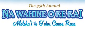 Na Wahine O Ke Kai | Outrigger Canoe Paddling | Scoop.it