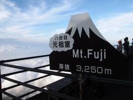 富士山山頂でもYouTubeが見られる時代 - 携帯キャリアのLTE電波対策に迫る (1) 富士山の登山道対策