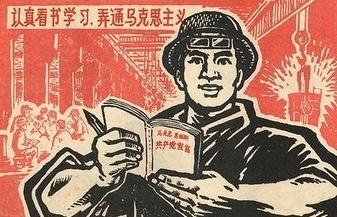 Baidu et le référencement en Chine | SEM & Digital Marketing | Scoop.it
