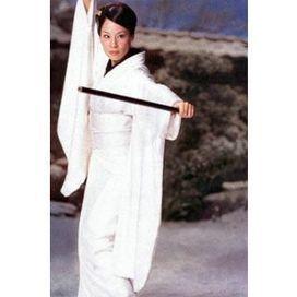 Kill Bill O-Ren Ishii White Kimono Cosplay Costume -- CosplayDeal.com | Kill Bill Cosplay | Scoop.it