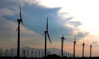 El BID presta US$67,3 millones a Perú para parques de energía ... - AméricaEconomía.com | lineas crediticias | Scoop.it