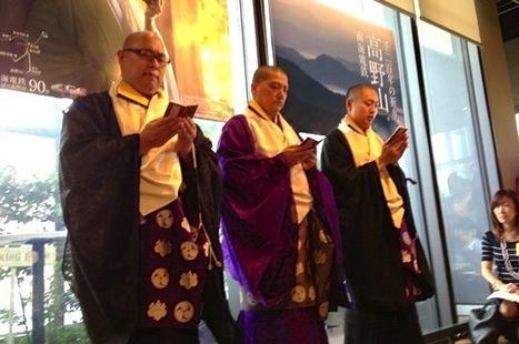 Cafés bring Buddhism to Japan's urban dwellers - The Japan Daily Press | Shugendō | Scoop.it