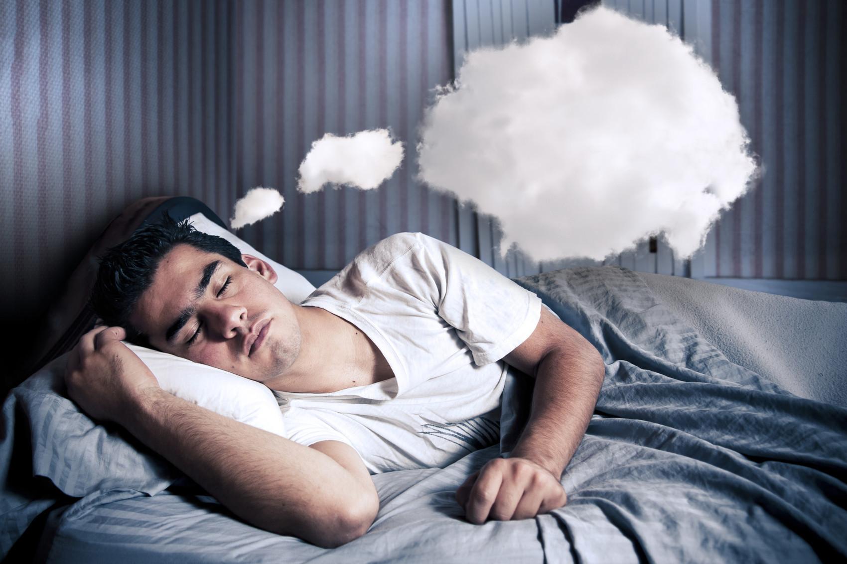Спящий мужик фото 9 фотография