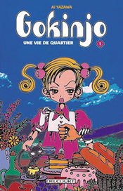 Gokinjo, une vie de quartier - Aï Yazawa | Le zapping des blogs nippons | Scoop.it