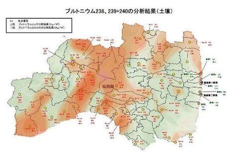 プルトニウム汚染地図の衝撃: 院長の独り言 | Genpatsu | Scoop.it