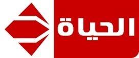 مشاهدة قناة الحياة بث مباشر Al HayaT Tv Live Channel - مدونة الجامع العربية | تحميل العاب وبرامج | Scoop.it