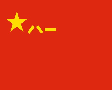 China: 中國人民解放軍 >>PLA<< Ordered To Clean Up And Get Stronger | Chinese Cyber Code Conflict | Scoop.it