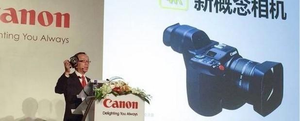 SHOCK! Canon surprises everyone with Canon 4k Video Concept Camera