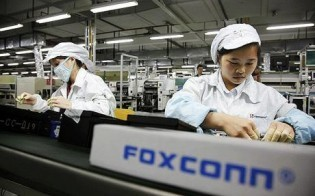 Rumor: Foxconn Planning a Factory in the US | Global Supply Chain Management | Scoop.it