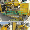 Marine Engines Motors and generators