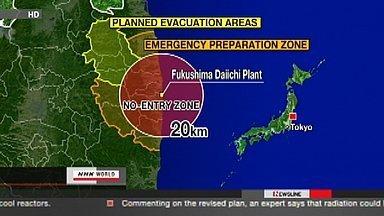 [Eng] Le gouvernement va renforcer les contrôles de radioactivité | NHK WORLD English (+vidéo) | Japon : séisme, tsunami & conséquences | Scoop.it