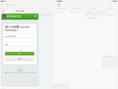 Evernote 完美整合 Google 行事曆!就用 Sunrise 日曆 -電腦玩物 | Ivy | Scoop.it