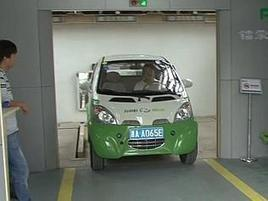Chinese experiment with 'car vending machines' to tackle problems of pollution, space and access to transport | Radio Show Contents | Scoop.it