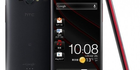 HTC Butterfly S Launched, Specifications and Price | Geeks9.com | Technology | Scoop.it
