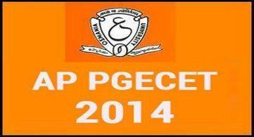 AP PGECET Previous Question Papers With Solutions PDF Download | latest job alerts | Scoop.it