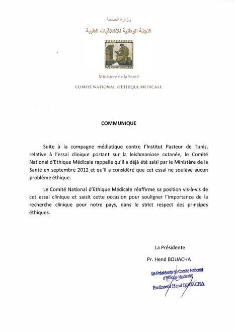 Communiqué du Comité National d'Éthique Médicale en soutien à l'Institut Pasteur de Tunis | Institut Pasteur de Tunis-معهد باستور تونس | Scoop.it