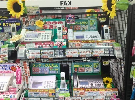 Live Japon: le fax pas encore au rebut | Seniors | Scoop.it