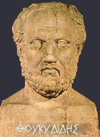 ΕΚΗΒΟΛΟΣ | Thucydides | Scoop.it