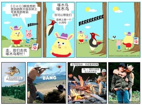 Tekenaar Jeroom plots populair in China - De Standaard | MaCuSa | Scoop.it
