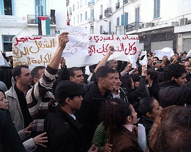 Tunisia And The Lessons Of The Iranian Revolution | The New Republic | Coveting Freedom | Scoop.it