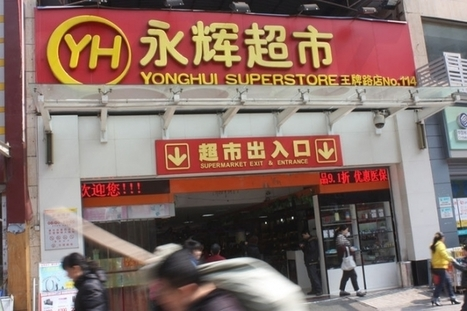 JD.com Narrows Losses, Buys Stake in Yonghui Superstores for $700 Million | Ecommerce logistics and start-ups | Scoop.it