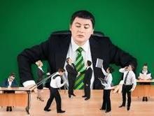 ¿A que nos referimos cuándo hablamos de Control en las organizaciones? | Orientar | Scoop.it