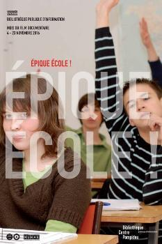 Épique école ! Du 4 au 23 novembre 2016 | Educnum | Scoop.it