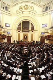Parlement : Références conflictuelles | Égypt-actus | Scoop.it