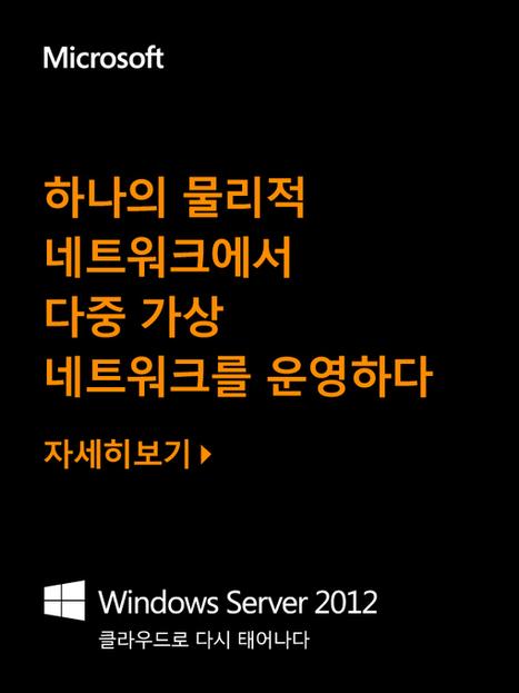 솔박스, 클라우드 스토리지 가속기 출시 - 디지털데일리 | 오픈소스 기반 클라우드 | Scoop.it