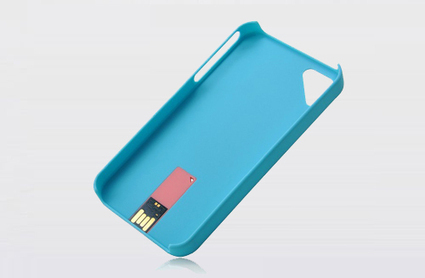 professtional manufacturer of usb flash drive in china ,buy usb flash drives directly from factory | professional manufacturer of usb flash drive in china | Scoop.it