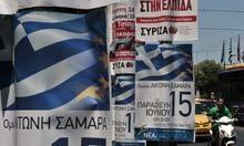 Eurozone crisis: Greece faces an agonising election choice   travelling 2 Greece   Scoop.it