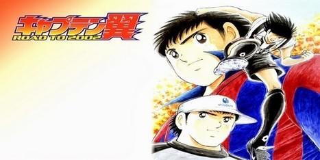 Bolivia: Captain Tsubasa se estrena en el canal RTP - Anime, Manga y TV | Noticias Anime [es] | Scoop.it