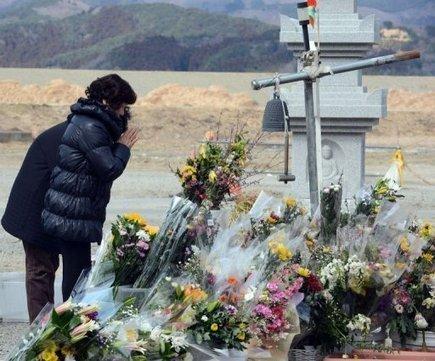TV5MONDE : actualites : Le Japon se fige pour le 2ème anniversaire du tsunami   Japan Tsunami   Scoop.it
