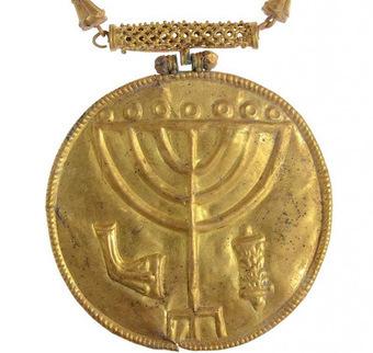 Dorothy King's PhDiva: A Byzantine Menorah Necklace From Jerusalem | Archaeolgy | Scoop.it