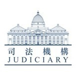 Hong Kong Judiciary | Parental Responsibility | Scoop.it