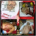 Picasa Albums Web- Martyr Ali Mansoor Khudair | Human Rights and the Will to be free | Scoop.it