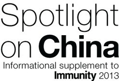 Cell - spotlightonchina | High temperature acclimation through PIF4 signaling | Scoop.it