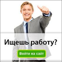 Вакансия-служба по контракту   xastewr   военное дело   Scoop.it