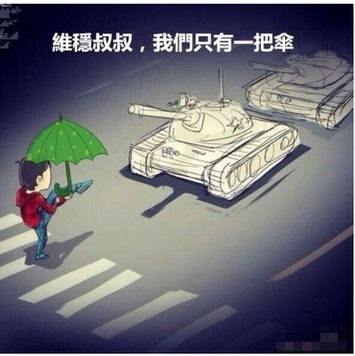 """HONG KONG • La """"révolution des parapluies"""" inspire les dessinateurs   Courrier International   Asie   Scoop.it"""