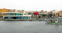 Bajan un 30% las tasas a los locales comerciales en puertos andaluces. | Alquiler de locales comerciales | Scoop.it