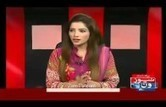 Live With Dr. Shahid Masood– 31 December 2015 | media | Scoop.it